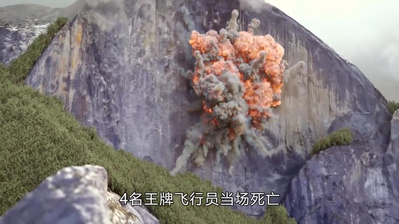 王牌战机苏27连续撞山,究竟为何