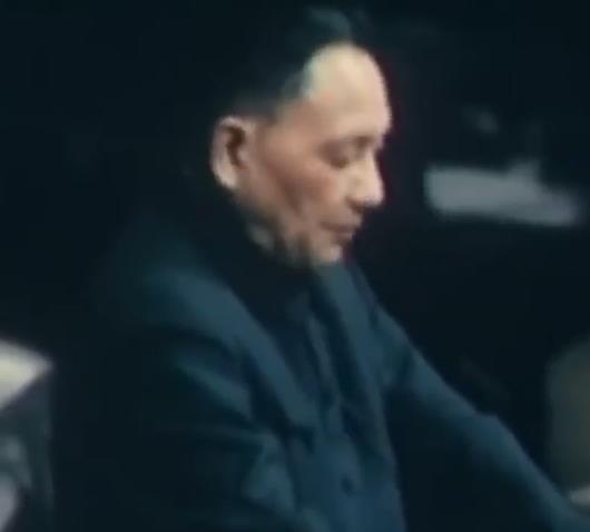 邓小平同志在联合国大会上发言